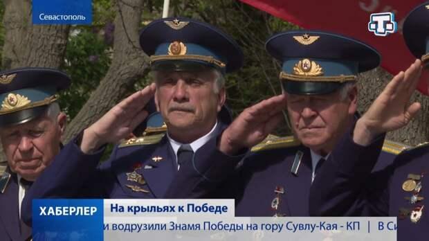 В Любимовке открыли табличку памяти героев-авиаторов