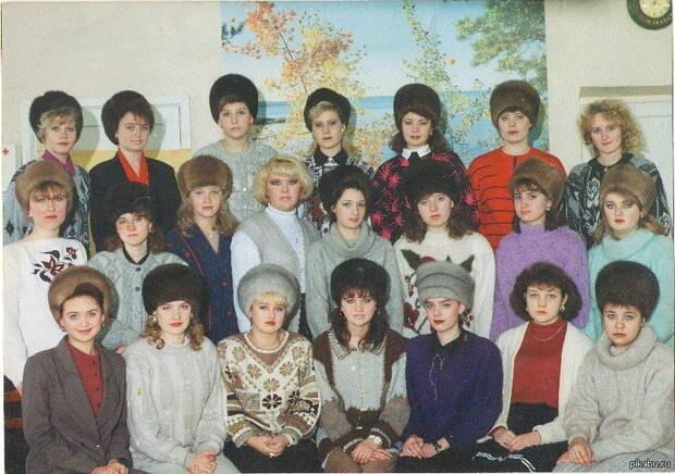 Это были 90–е Девочки одевались как могли. | Пикабу