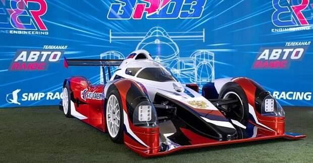 BR Engineering и «СМП Рейсинг» представили новый прототип BR03 мощностью 420 л.с. для гонок на выносливость