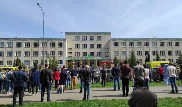 СМИ сообщили о заложнике в казанской школе