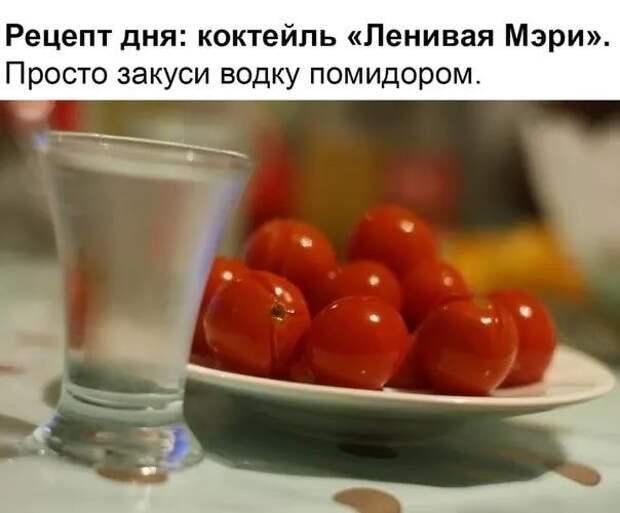 - В стаpинy, если гонец пpиносил плохyю новость - емy отpyбали головy!...