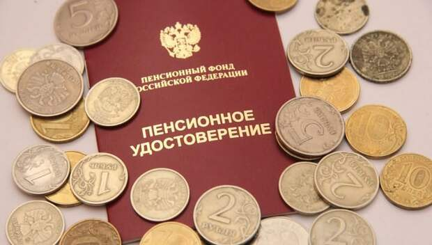 ПФР разъяснил значение «белой» зарплаты в формировании пенсии