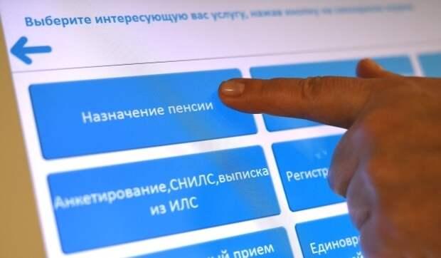 В Госдуме заявили о невозможности прожить на российскую пенсию