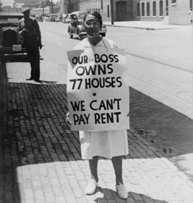 Социальное неравенство в США