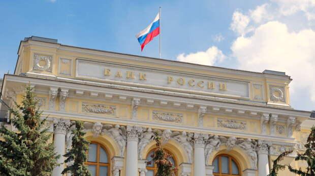 Банк России вновь повысил ключевую ставку