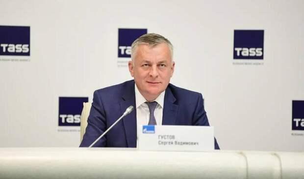ВРостовской области до2025 года газифицируют 200 населенных пунктов