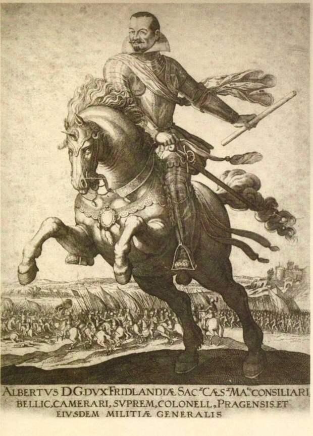 Альбрехт фон Валленштейн. Хороший полководец с плохой репутацией