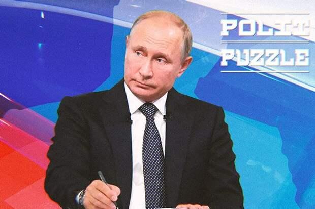 Эксперт объяснил, кому Путин послал свой намек, говоря о «выбитых зубах»