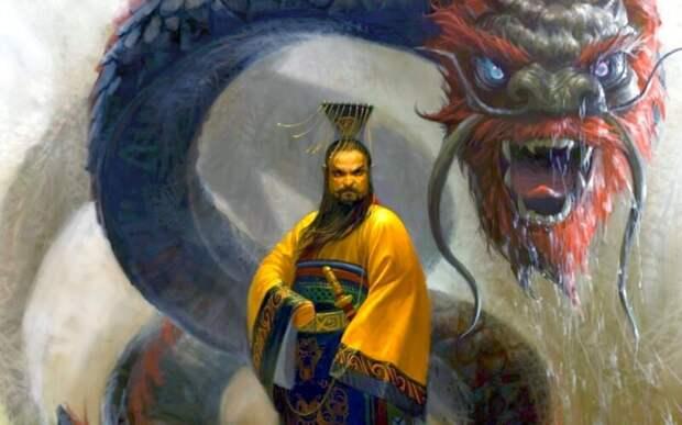 желтый китайский император Хуан Ди