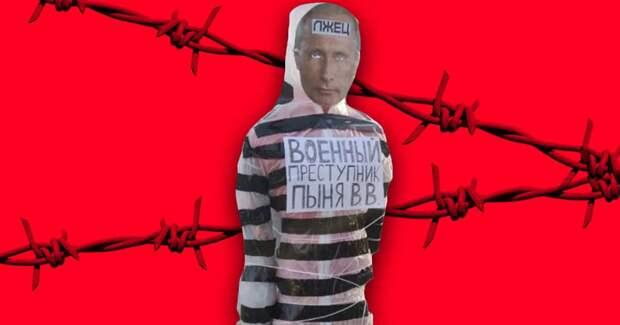Активиста приговорили к 2 годам колонии за чучело Путина