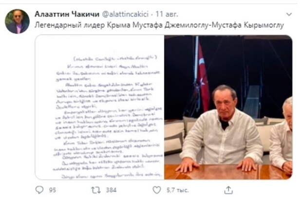 Джемилев влип в громкий скандал, связавшись с лидером кровавой ОПГ