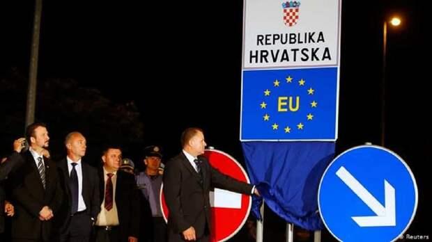 Теперь совсем европейцы: Хорватия перестала признавать дипломы Сербии и БиГ