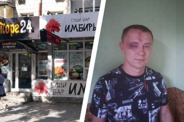 В Новосибирске завели уголовное дело после нападения толпы мужчин на сибиряка, который заступился за девушку