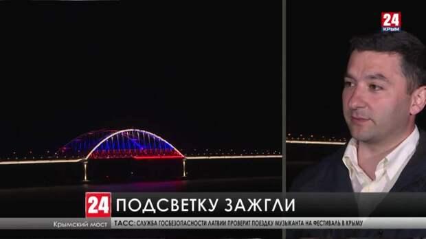 Обновлённую подсветку Крымского моста торжественно включили в Керченском проливе
