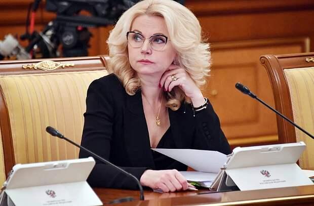 Голикова: локдауна в России осенью не планируется