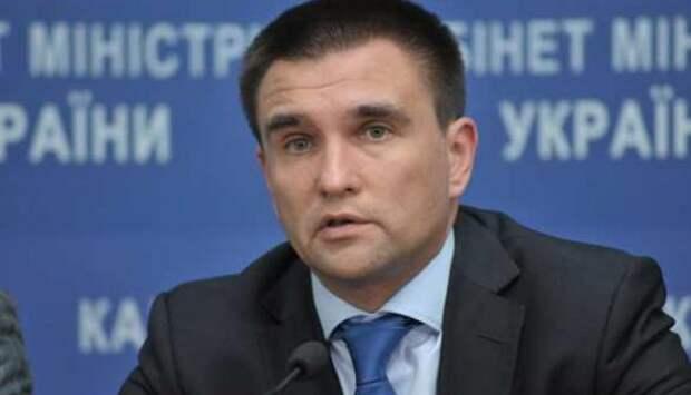 Климкин: у меня есть вопросы к сербскому руководству | Продолжение проекта «Русская Весна»