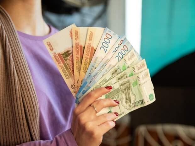 Предприятие ЖКХ в Забайкалье погасило задолженность по зарплате свыше полумиллиона рублей