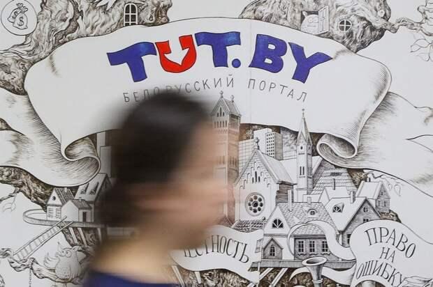 Силовики пришли в офис белорусских порталов TUT.by и Hoster.by