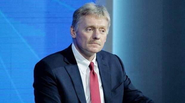 Песков сообщил, что вопрос об амнистии отсутствует в повестке Кремля