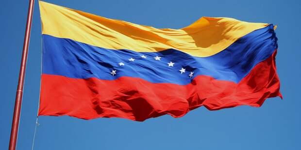 ЕС объявил главу дипмиссии Венесуэлы персоной нон грата