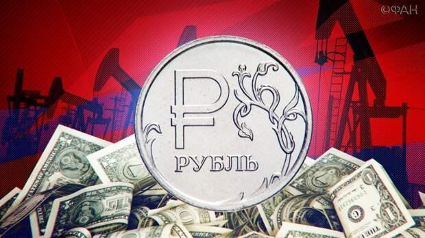 Аналитик Маслов назвал условия укрепления рубля к концу 2021 года