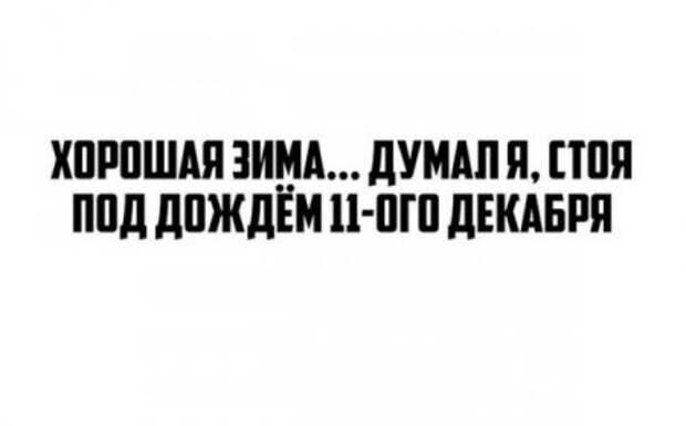 1449899824_1449890920_2-2