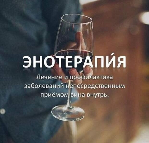 Подборка фото-приколов