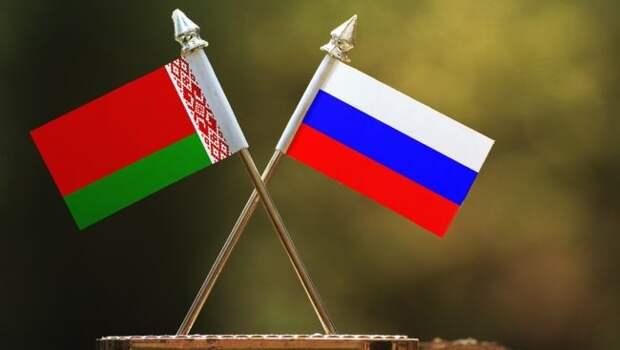 В МИД Белоруссии назвали условие более крепкого сотрудничества Минска и Москвы