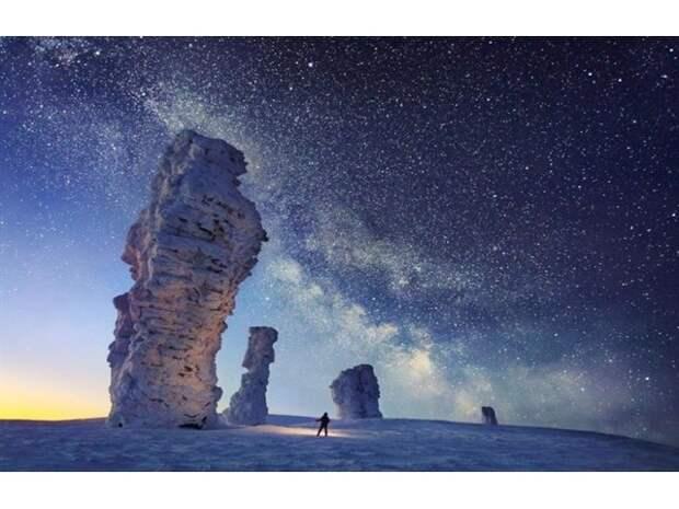 Для любителей мистического туризма в России