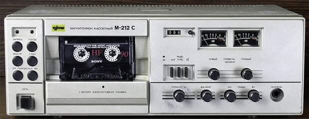 Вильма-212-стерео