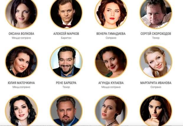 Звезды мировой сцены соберутся в Петербурге на гала-концерте «Классика на Дворцовой»