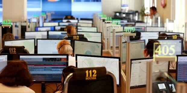 Служба 112 организует прием звонков от глухих и слабослышащих людей