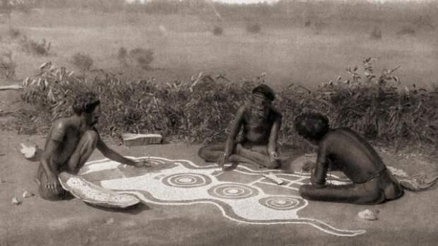 Сновиденный опыт австралийских аборигенов.