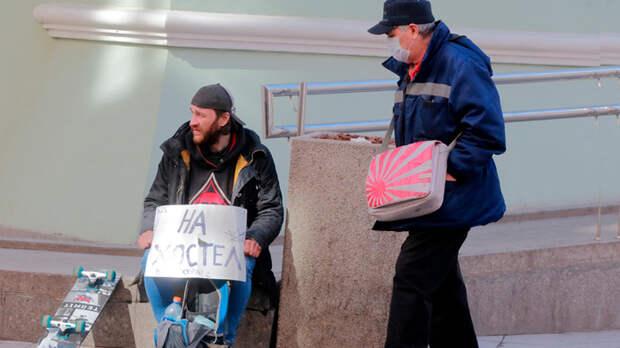 Сотни тысяч новых бездомных. Конституционный суд подготовил социальный взрыв