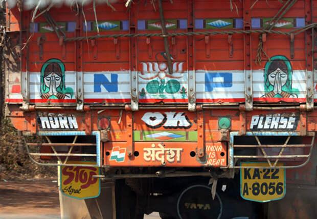 Тюнинг по-индийски: грузовики, от которых не отвести глаз