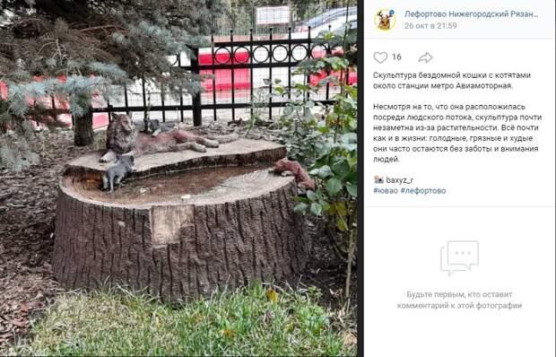Фото дня: деревянные котики переехали к метро