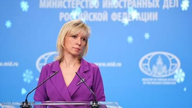 Мария Захарова во время брифинга в Москве