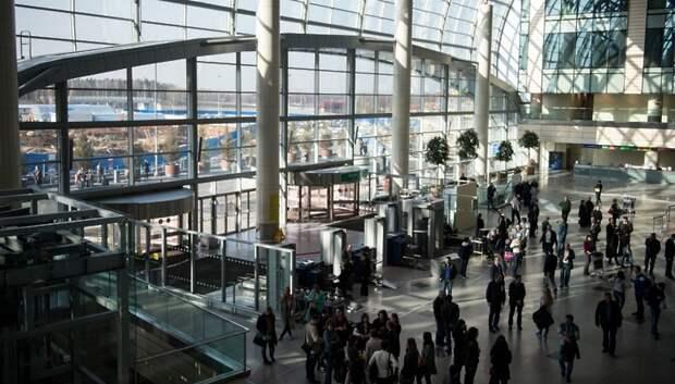 Москва вошла в топ‑3 городов РФ по комфорту аэропортов для туристов