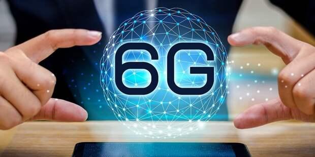 Китай начал создание сетей 6G