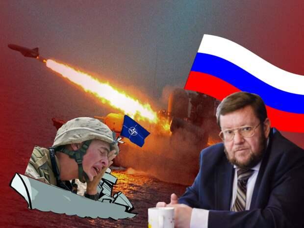 НАТО требует от России прекратить маневры в Средиземном море, поскольку РФ может уничтожить военный флот Запада - Сатановский