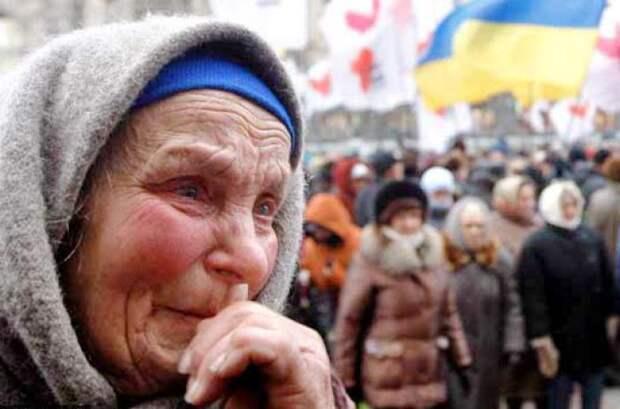Украинским пенсионерам придется затянуть пояса потуже