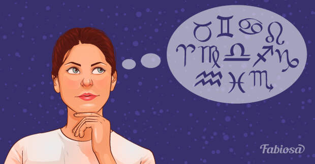 Вот как определить знак зодиака без даты рождения