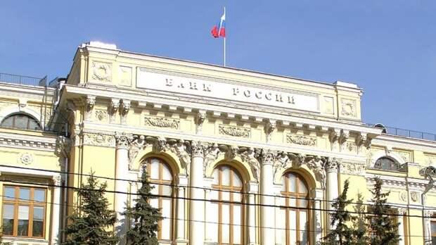 Центральный Банк России лишил лицензии организацию «Нейва»