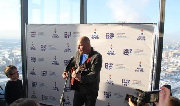 Встреча с музыкантом Алексеем Кортневым на самой высокой смотровой площадке Европы PANORAMA360