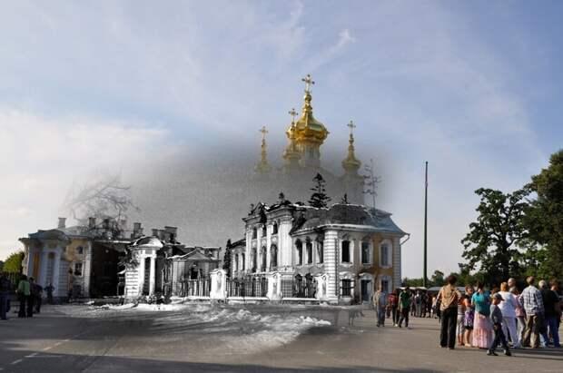 Петергоф 1943-2011 Церковь Большого дворца блокада, ленинград, победа