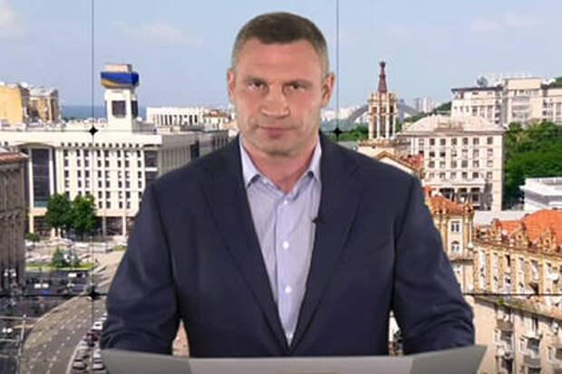 Мэр Киева Кличко пригрозил Зеленскому судьбой Януковича