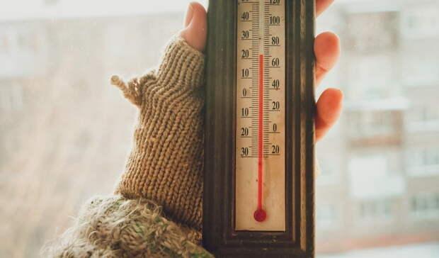 ВБашкирии вближайшие дни ожидается снег, атемпература воздуха составит -7 градусов