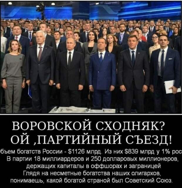 Почему россияне живут все хуже и зачем в России столько чиновников
