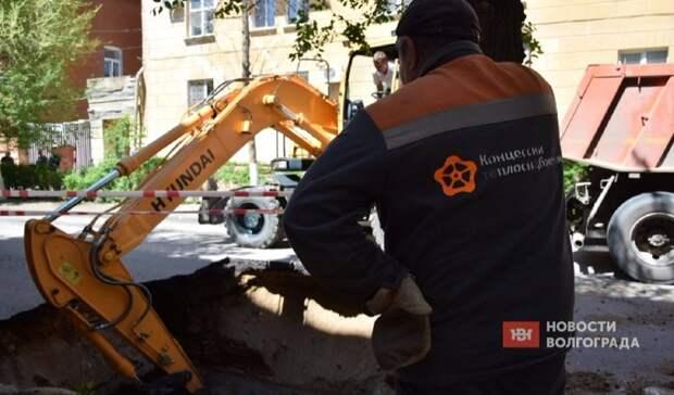 Тепловики назвали причину провала в центре Волгограда