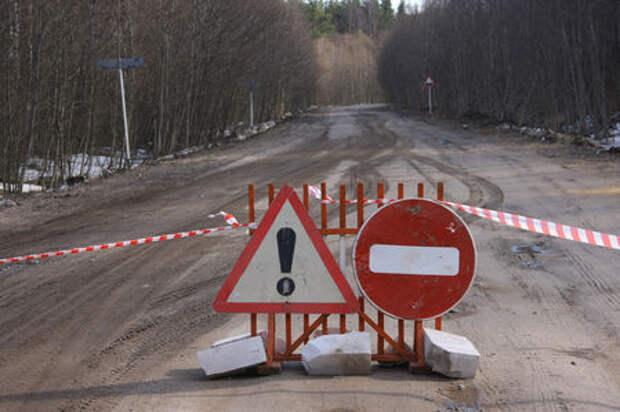 Правительство добавило регионам денег на мосты и дороги
